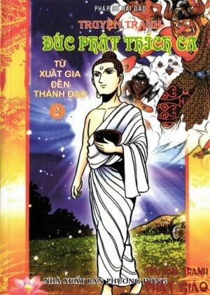 Truyện tranh Đức Phật Thích Ca (tập 2)