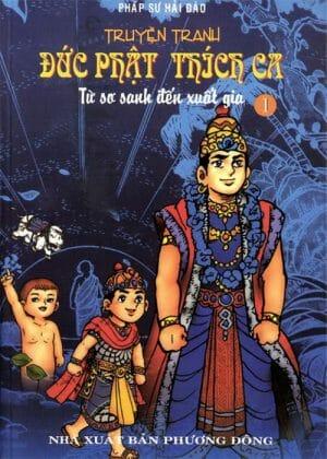 Truyện tranh Đức Phật Thích Ca (tập 1)