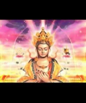 Phật Thuyết Kinh Quán Di-lặc Bồ-tát Thượng Sanh Đâu-suất-đà Thiên