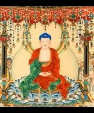 Phật Thuyết Kinh Quán Vô Lượng Thọ Phật