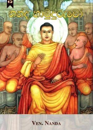 Bộ ảnh các vị đệ tử của Đức Phật